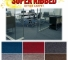 Super Ribbed Carpet Malaysia –promo Office Carpet Now Available.karpet Pejabat Murah Promosi