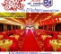 A Red Carpet Event In Malaysia With Our Vip Walkway Carpet Suppliers