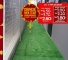 Promo Artificial Grass Carpet For Your Indoor And Outdoor Interior!!