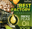 Prickly Pear Oil Wholesaler And Exporter